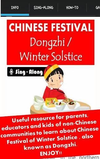 Chinese Festival: Dongzhi