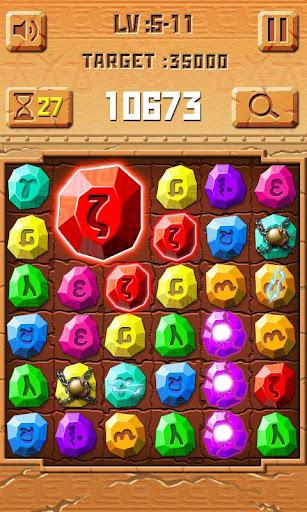 寶石迷陣 - Jewels Maze