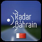 Radar Bahrain - رادار البحرين