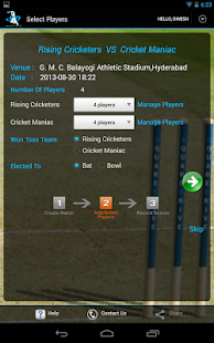 SquareDrive – Capture Cricket - screenshot thumbnail