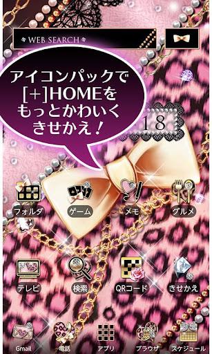 玩個人化App|[+]HOMEアイコンパック Leopard免費|APP試玩