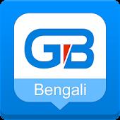 Guobi Bengali Keyboard