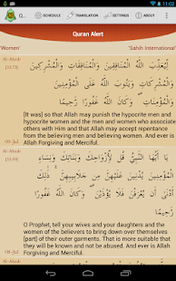 Quran Alert - القرآن - screenshot thumbnail