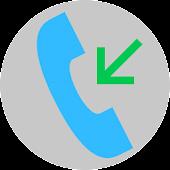 쉽게 전화받기