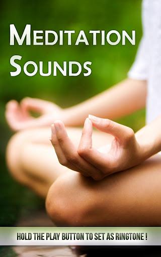 瞑想サウンド