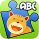 Kids ABCs Jigsaw Puzzles icon