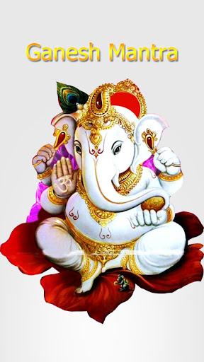Ganesh Mantra HD