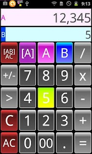 Dual Calculator Twin Free - screenshot thumbnail