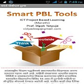 Smart PBL Tools (Marathi)