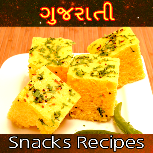 Gujarati Recipes In Gujarati Language Book Pdf