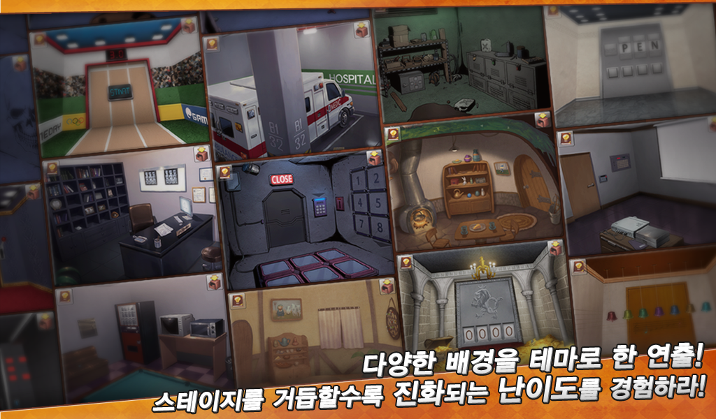 방탈출 for Kakao - screenshot