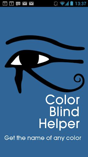 Colorblind Helper