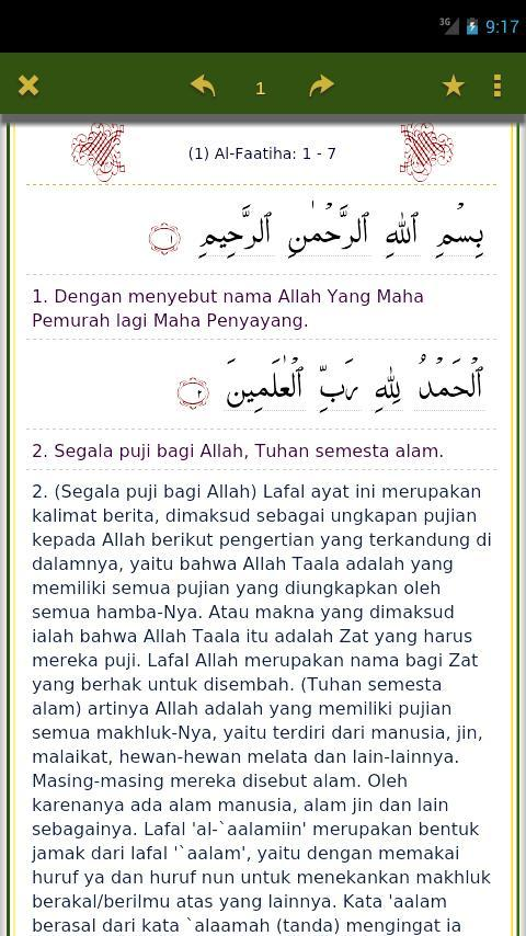 Quran Kata Per Kata - screenshot