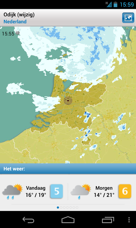 Weeronline: screenshot
