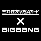 三井住友VISAカード×BIGBANG
