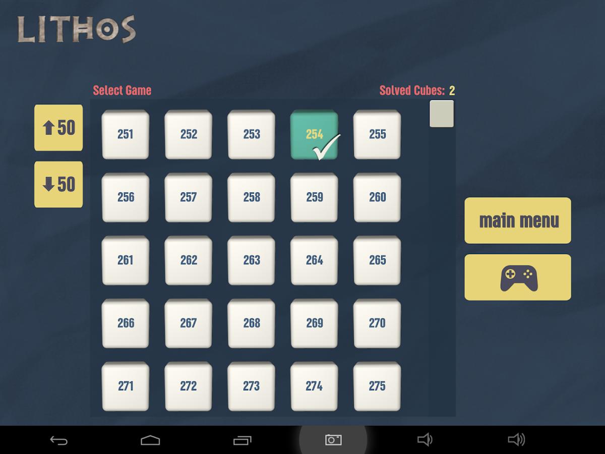Lithos 3D γρίφος - στιγμιότυπο οθόνης