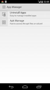 軟件管理|玩工具App免費|玩APPs