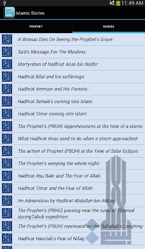 【免費書籍App】伊斯蘭教的故事-APP點子