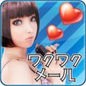 ワクワクアプリ icon