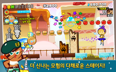 쿠키런 for Kakao - screenshot thumbnail