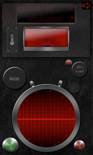 EMF Scanner