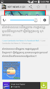 I Love Cambodia Hot News II screenshot 3