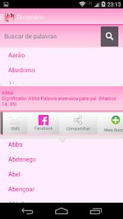 Bíblia Sagrada Rosa Catolica - screenshot thumbnail