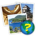 4 Pics 1 Word: Travel! icon