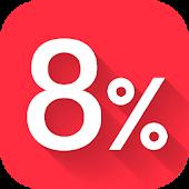 税込みいくら?節約・家計簿作成に便利!-消費税8%増税対応
