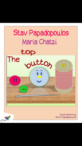 The top button St.Pap.-M.Cha.