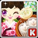 Judy's Dumplings Maker - Cook mobile app icon