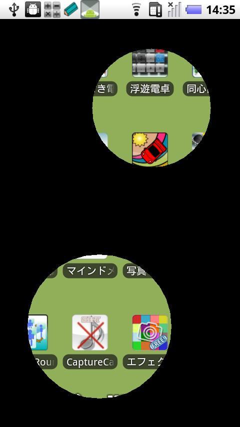 Multi Shine- screenshot