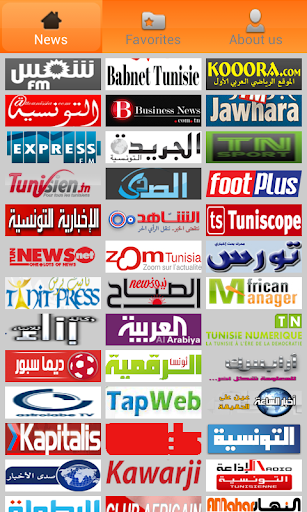 Tunisia Press Tunisia News