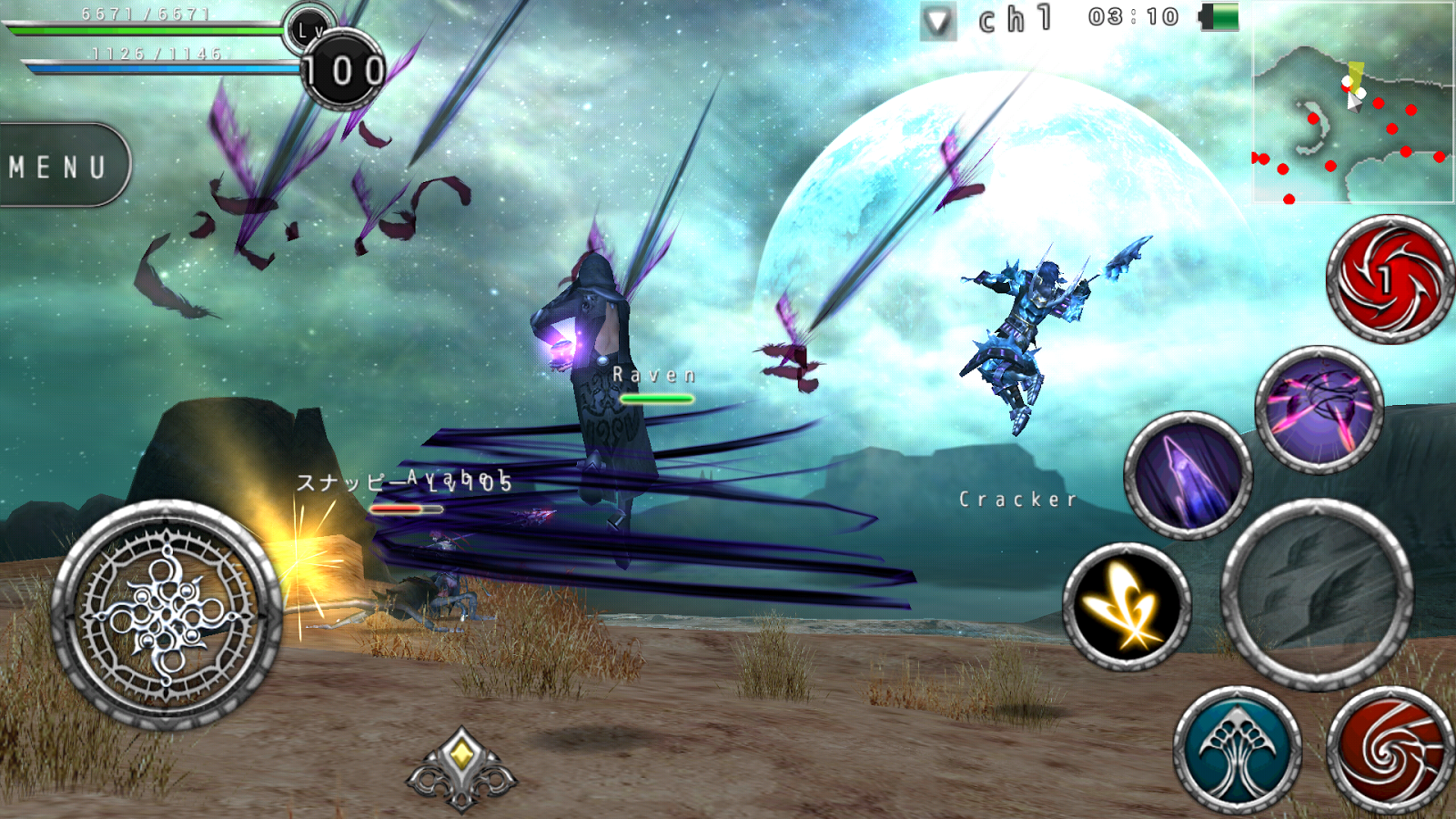 ONLINE RPG AVABEL [Action] - screenshot