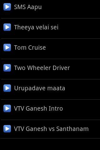 punnagai mannan theme music free download mp3 tamilwire