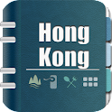 Hong Kong Guide icon