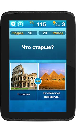 Угадайка для планшетов на Android