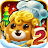 Pet Cafe 2: Cooking Mania logo