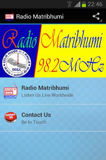 Radio Matribhumi