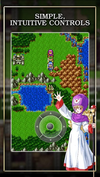 DRAGON QUEST II- screenshot thumbnail