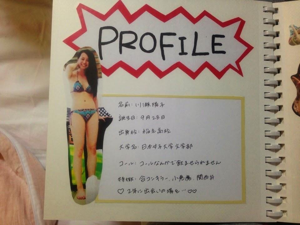 facebookやtwitterに水着画像載せてる素人女★16 [無断転載禁止]©bbspink.comYouTube動画>1本 ->画像>1075枚