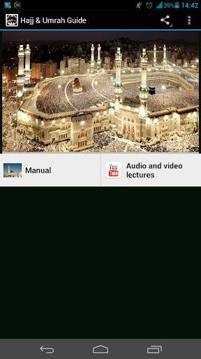 Hajj Umrah Guide