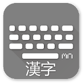 Dictionary(HanJa)