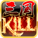 蓝牙三国Kill icon