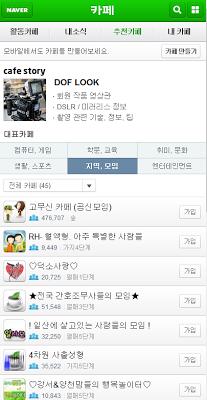 악어 공식 팬카페 바로가기 - screenshot