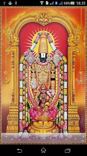 Sri Venkatesa Suprabhatham