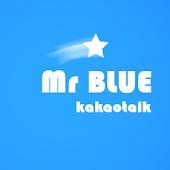 카카오톡 테마 - MrBlue