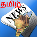 Tamil Daily Newspapers icon