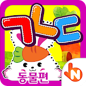 POPOYA Animal Korean FlashCard
