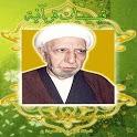 قبسات قرآنية 24 icon